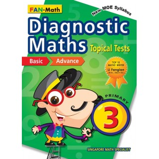 Diagnostic Maths Topical Tests P3