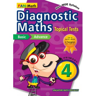 Diagnostic Maths Topical Tests P4