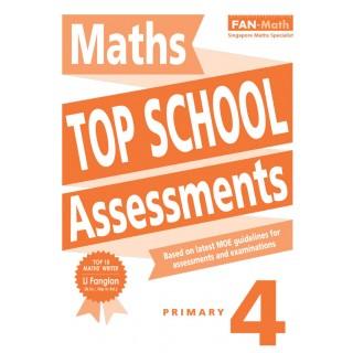 Fan-Math Top School Assessments P4
